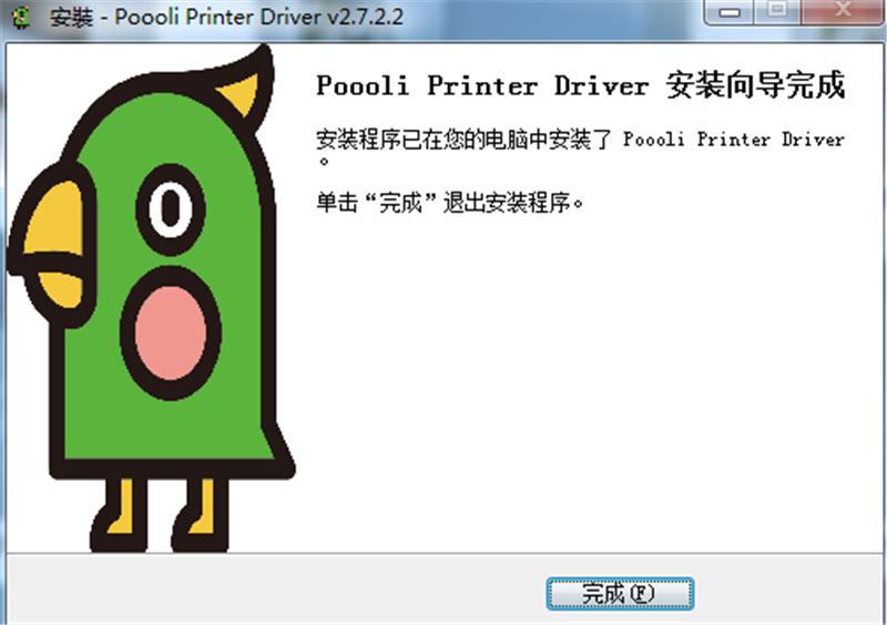 微信图片_20200109110127.jpg