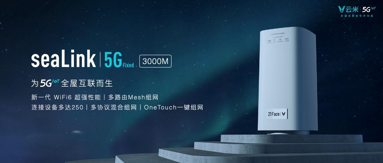 说明: C:\Users\xingjie.liu\Desktop\5G鏉ヤ簡  2.9\5G鏉ヤ簡  2.9.060.jpeg