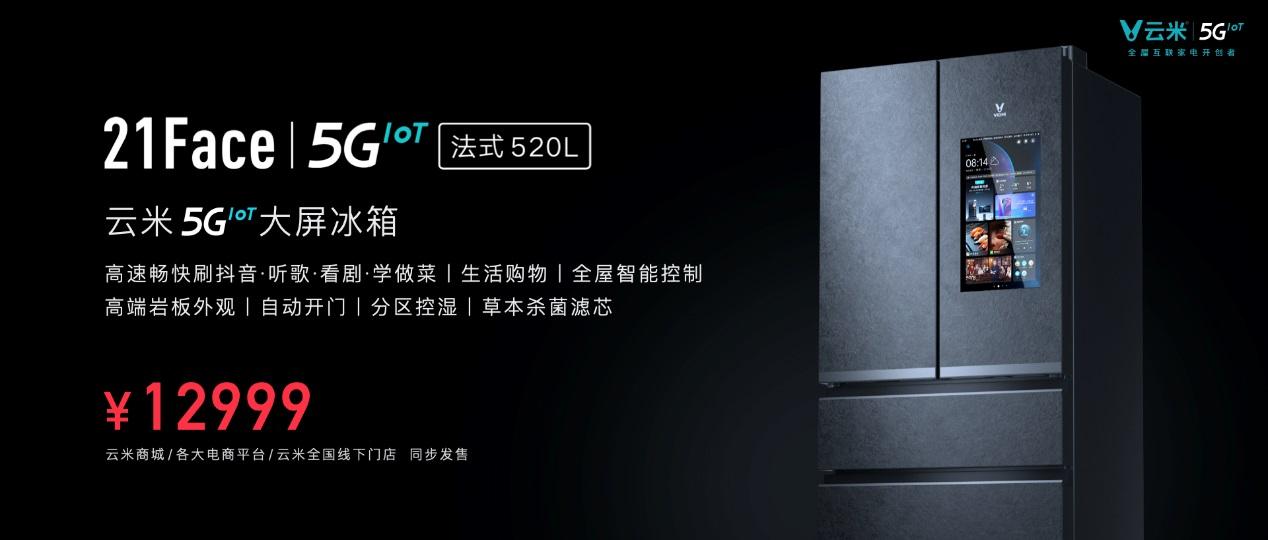 说明: C:\Users\xingjie.liu\Desktop\5G鏉ヤ簡  2.9\5G鏉ヤ簡  2.9.101.jpeg