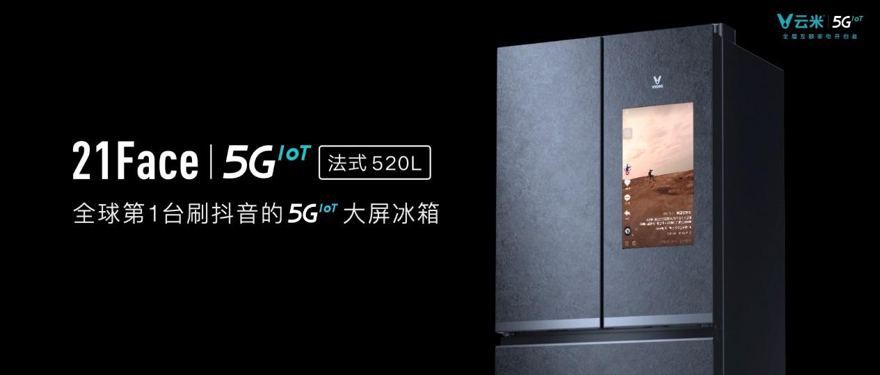 说明: C:\Users\yuan.wu\Desktop\5G来了  2.9\5G来了  2.9.073.jpeg