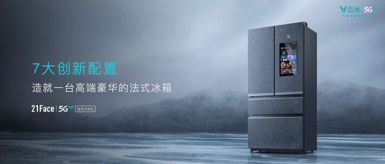 说明: C:\Users\xingjie.liu\Desktop\5G鏉ヤ簡  2.9\5G鏉ヤ簡  2.9.087.jpeg