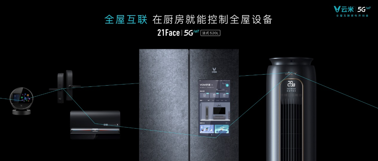说明: C:\Users\yuan.wu\Desktop\5G来了  2.9\5G来了  2.9.085.jpeg