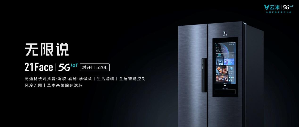 说明: C:\Users\xingjie.liu\Desktop\5G鏉ヤ簡  2.9\5G鏉ヤ簡  2.9.105.jpeg