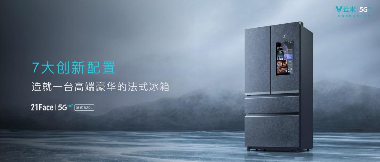 说明: C:\Users\yuan.wu\Desktop\5G来了  2.9\5G来了  2.9.087.jpeg