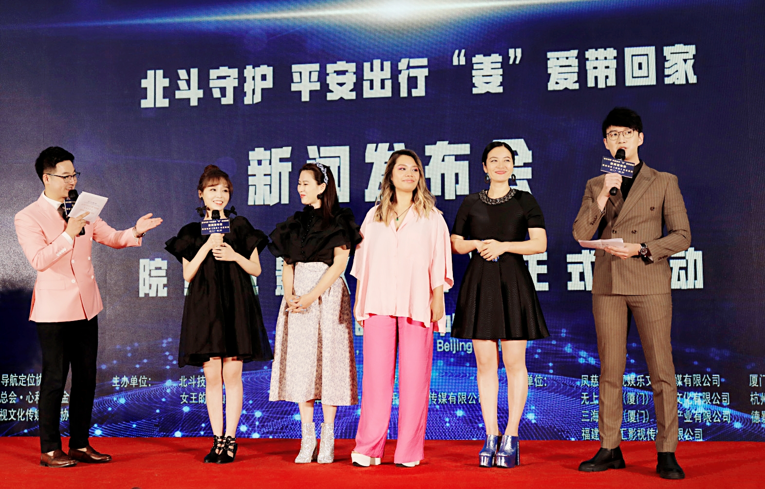 女王的姜山品牌合伙人梁琤、李艺、薛芷婷 ,产品总监慈心红.jpg